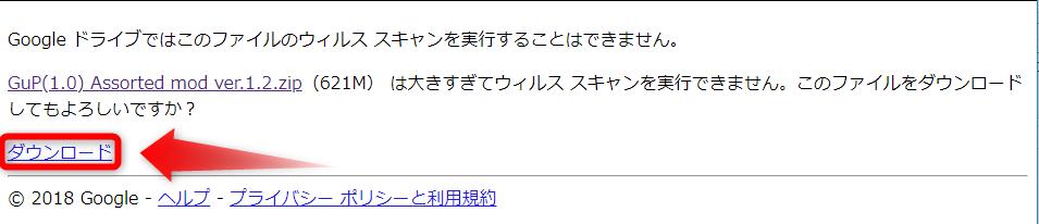 f:id:hirolog123:20180512190517p:plain
