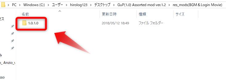 f:id:hirolog123:20180512191815p:plain
