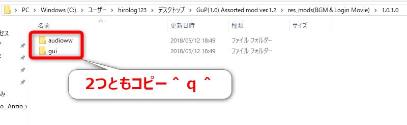 f:id:hirolog123:20180512191924p:plain