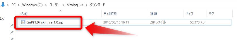 f:id:hirolog123:20180513164545p:plain