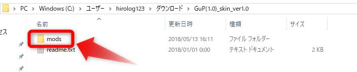 f:id:hirolog123:20180513164752p:plain