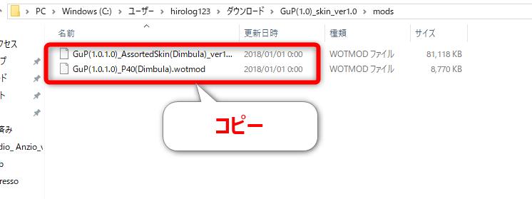 f:id:hirolog123:20180513165059p:plain