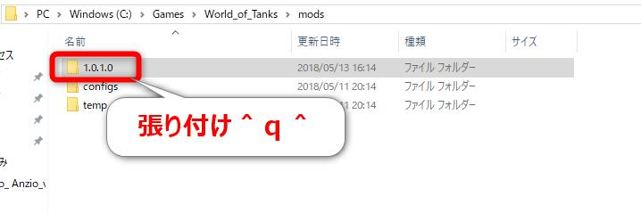 f:id:hirolog123:20180513165239p:plain