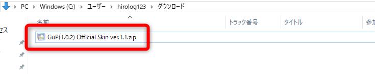 f:id:hirolog123:20180623172035p:plain