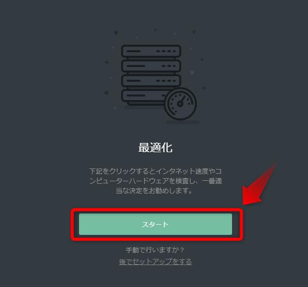 f:id:hirolog123:20180716163043p:plain