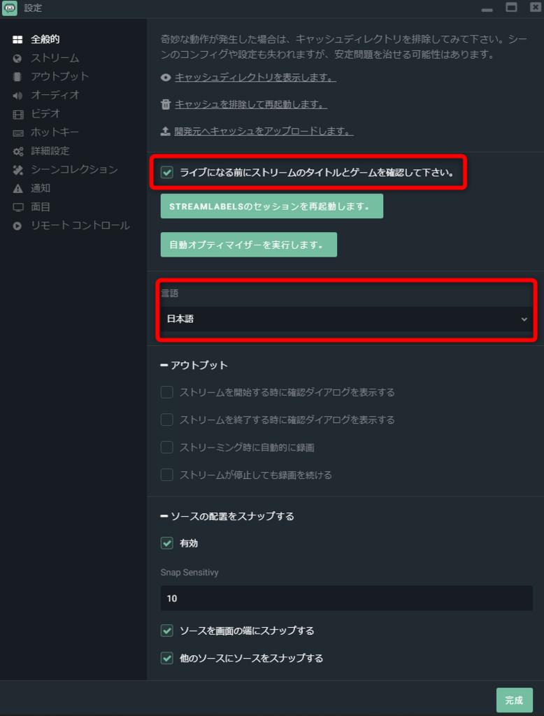 f:id:hirolog123:20180716165833p:plain