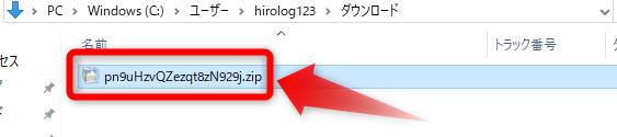 f:id:hirolog123:20180811090831p:plain