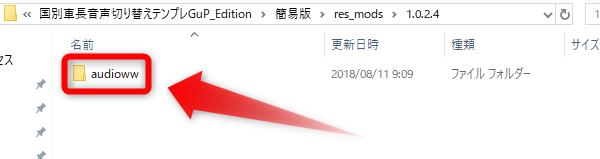 f:id:hirolog123:20180811095749p:plain