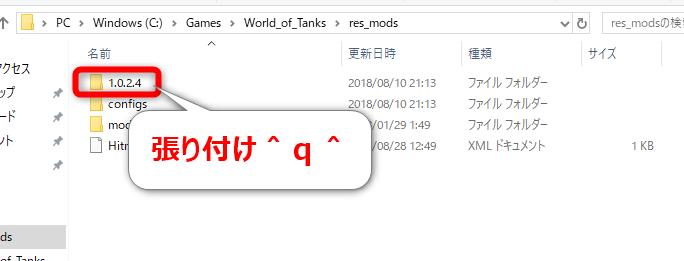 f:id:hirolog123:20180811100506p:plain