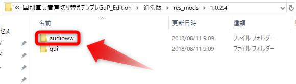 f:id:hirolog123:20180811115731p:plain