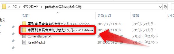 f:id:hirolog123:20180811122625p:plain