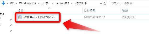 f:id:hirolog123:20180919232551p:plain