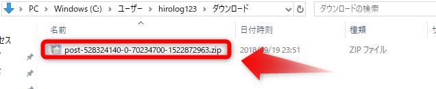 f:id:hirolog123:20180919235706p:plain