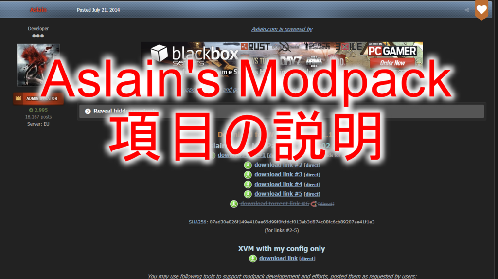WOT】Aslain's WoT Modpackの項目の説明【導入時の参考に】 - hirolog123