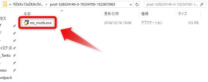 f:id:hirolog123:20181222134148p:plain