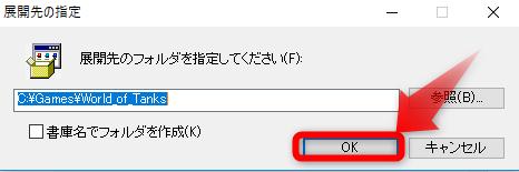 f:id:hirolog123:20181222144139p:plain