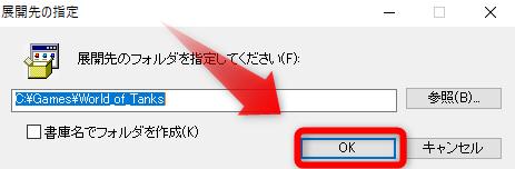 f:id:hirolog123:20181222145003p:plain