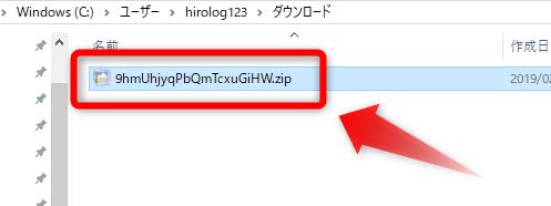 f:id:hirolog123:20190223093739p:plain