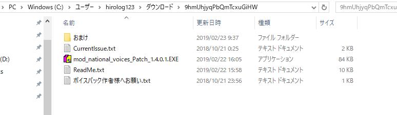 f:id:hirolog123:20190223093837p:plain