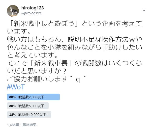 f:id:hirolog123:20190302113351p:plain