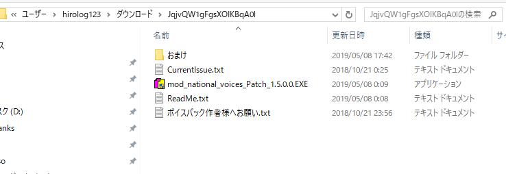 f:id:hirolog123:20190508174240p:plain