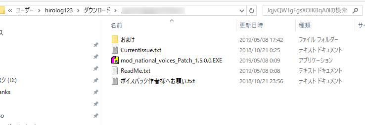 f:id:hirolog123:20190519144505p:plain