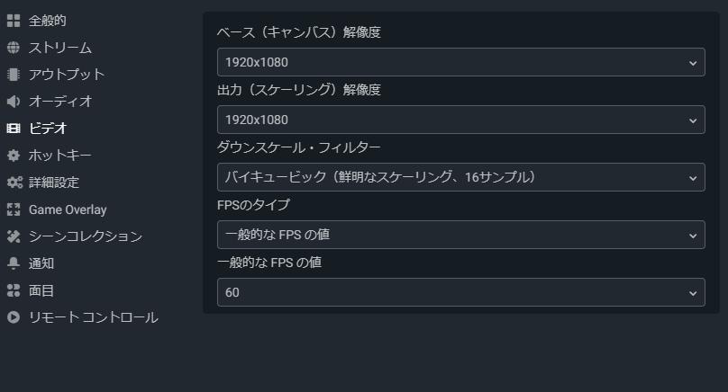 f:id:hirolog123:20190801195032p:plain