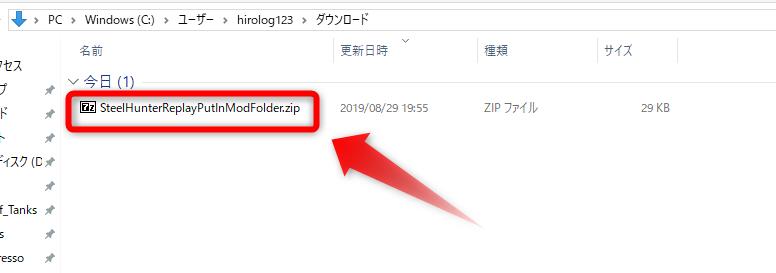 f:id:hirolog123:20190829202511p:plain