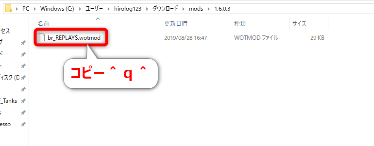 f:id:hirolog123:20190829202722p:plain