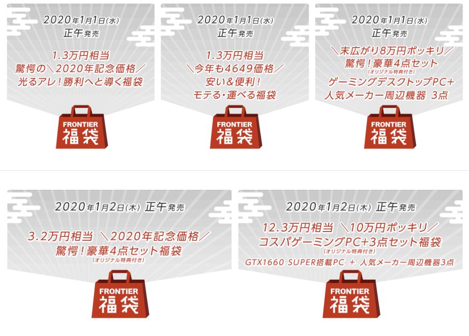 f:id:hirolog123:20200101105756p:plain