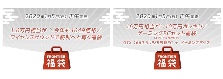 f:id:hirolog123:20200101110335p:plain