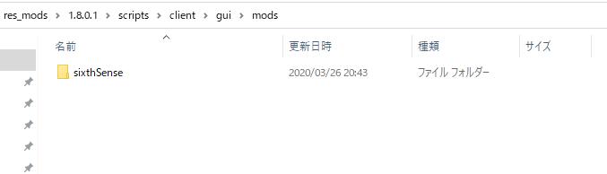 f:id:hirolog123:20200326204531p:plain