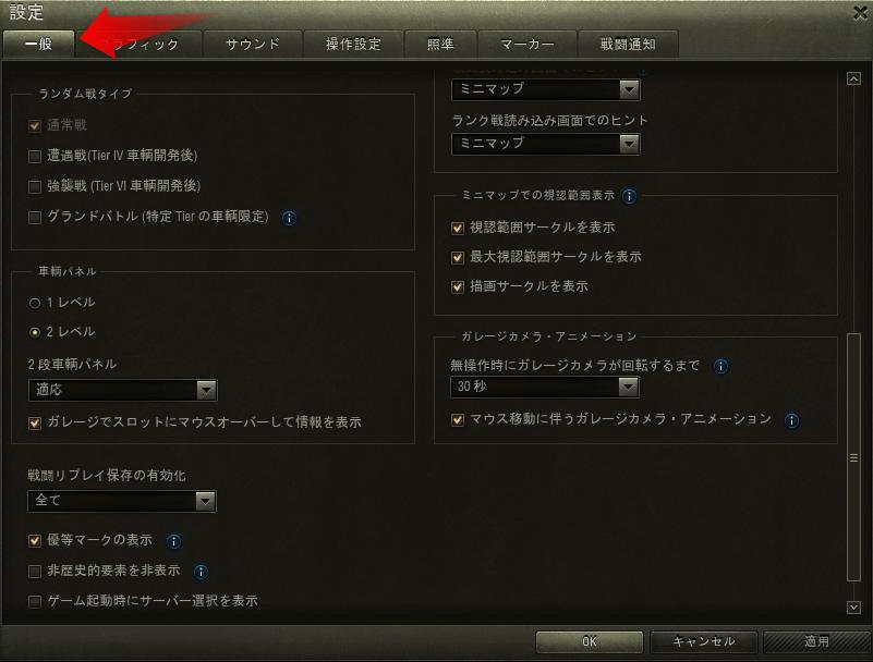 f:id:hirolog123:20200805184210p:plain