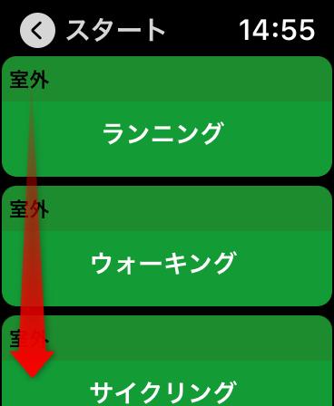 f:id:hirolog123:20210103152005p:plain