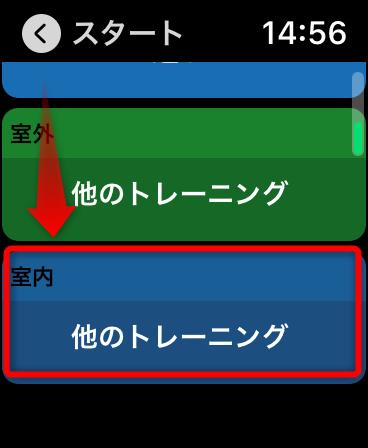f:id:hirolog123:20210103152008p:plain