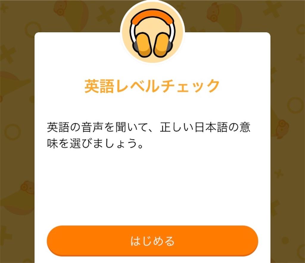 f:id:hirolog426:20181002002805j:image