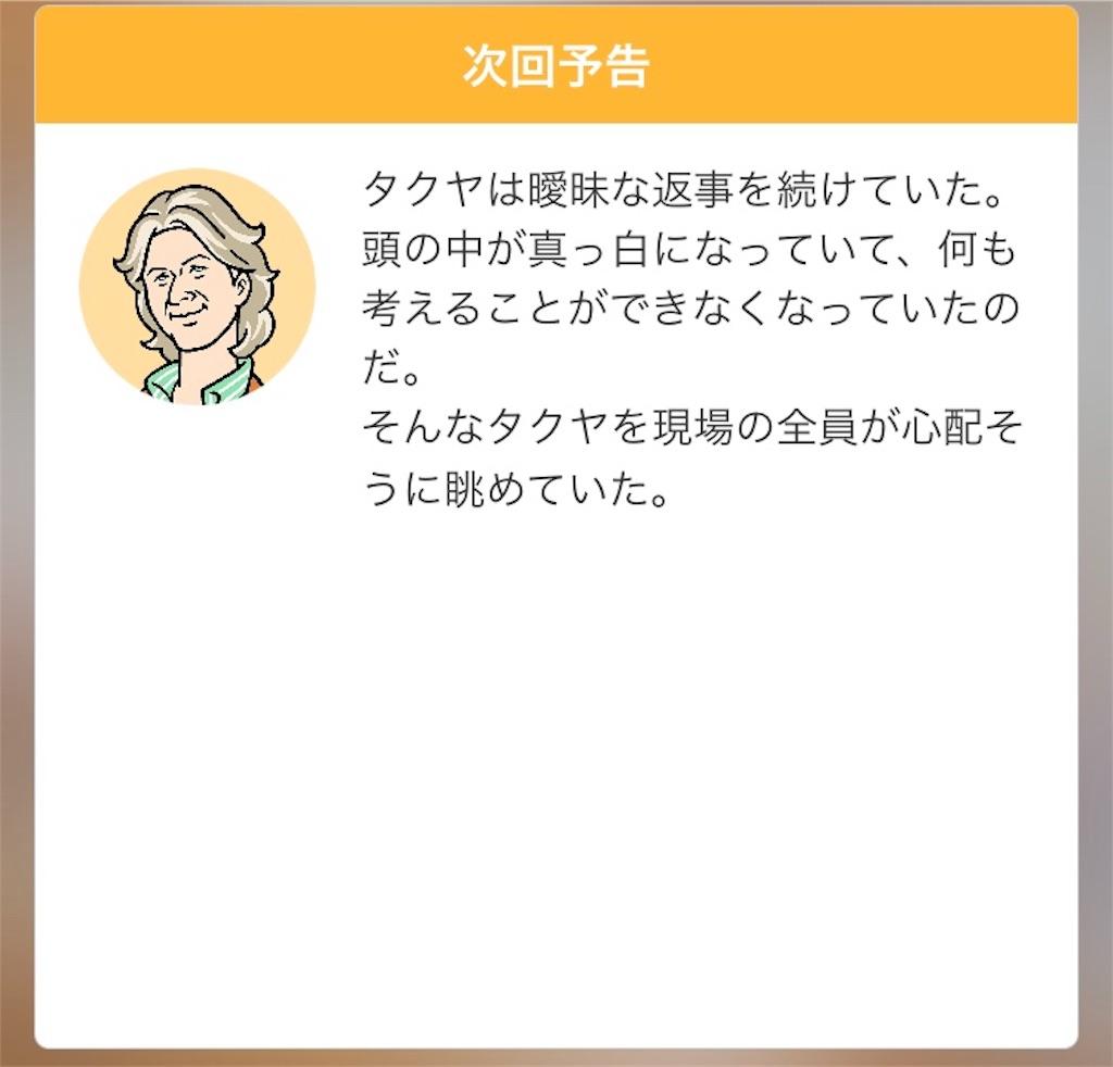 f:id:hirolog426:20181119214544j:image