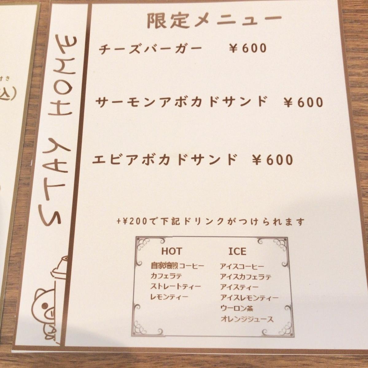 f:id:hiromame27:20190828175255j:plain