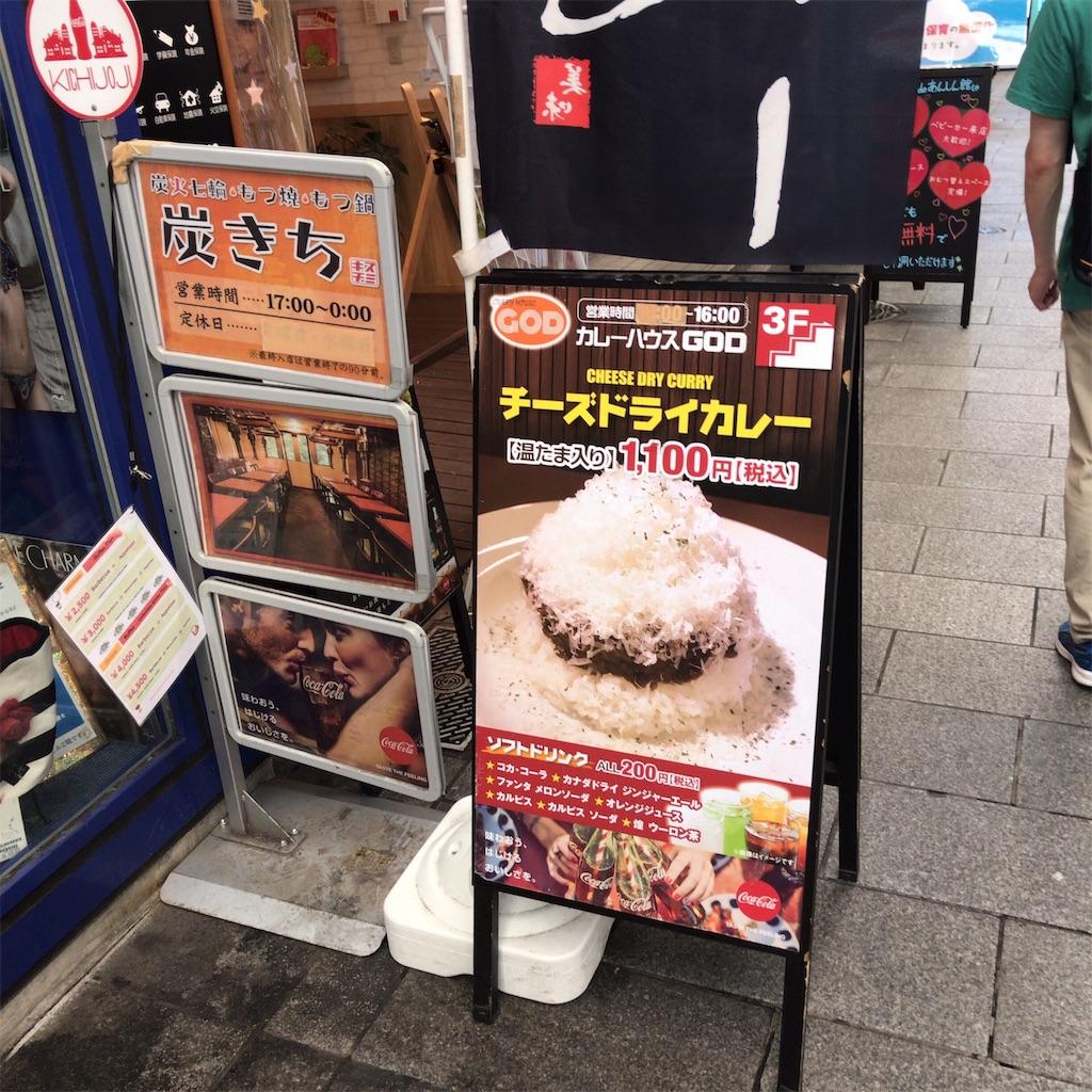 f:id:hiromame27:20190906165951j:image