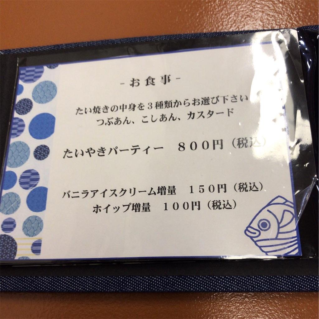 f:id:hiromame27:20190919165013j:image