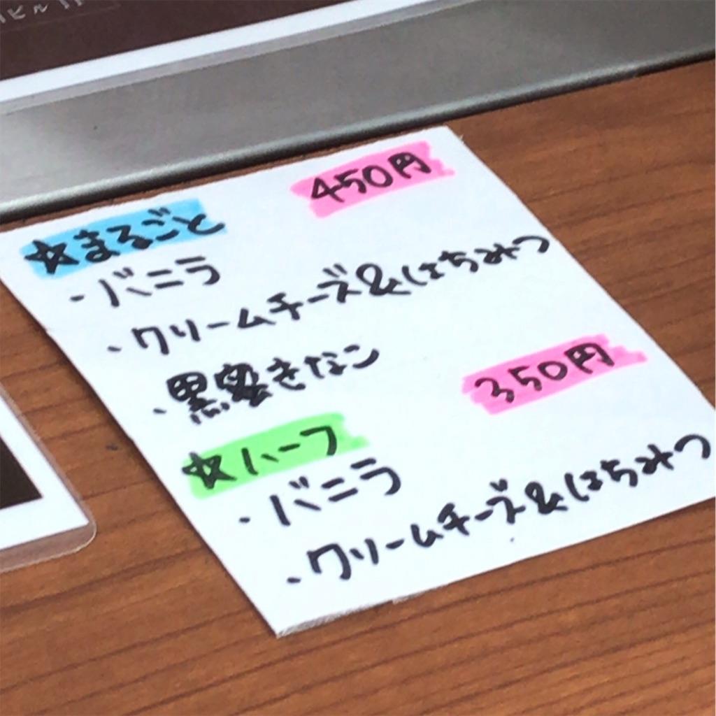 f:id:hiromame27:20191019090013j:image
