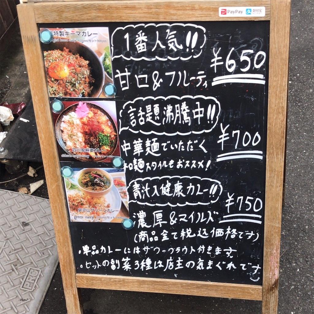 f:id:hiromame27:20191216192532j:image