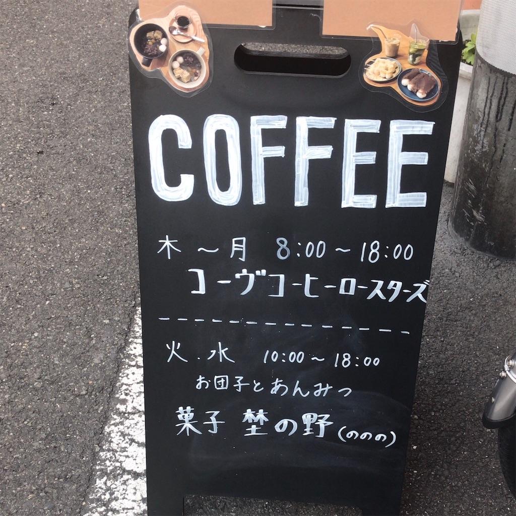 f:id:hiromame27:20191220075531j:image
