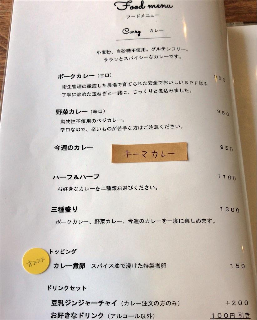 f:id:hiromame27:20200112074729j:image