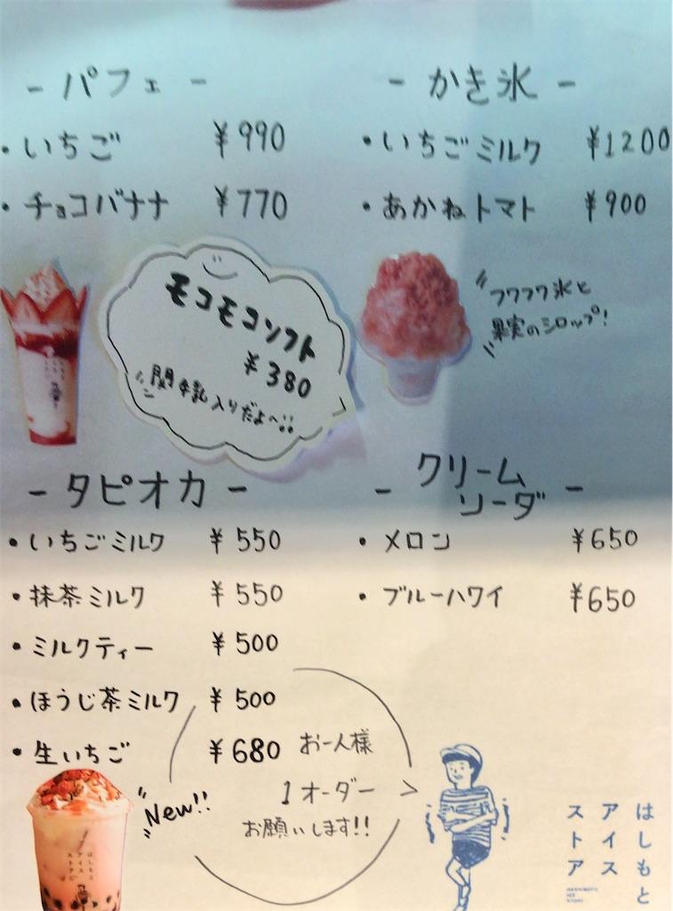 f:id:hiromame27:20200118212735j:image