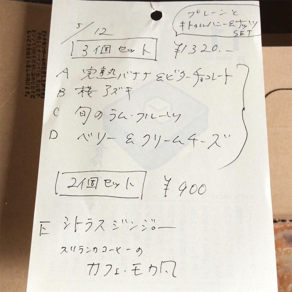 f:id:hiromame27:20200514072028j:image