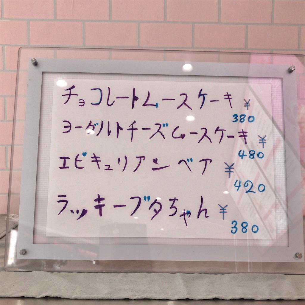 f:id:hiromame27:20200615063158j:image