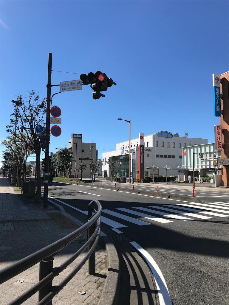f:id:hiromasu:20181002141830j:image