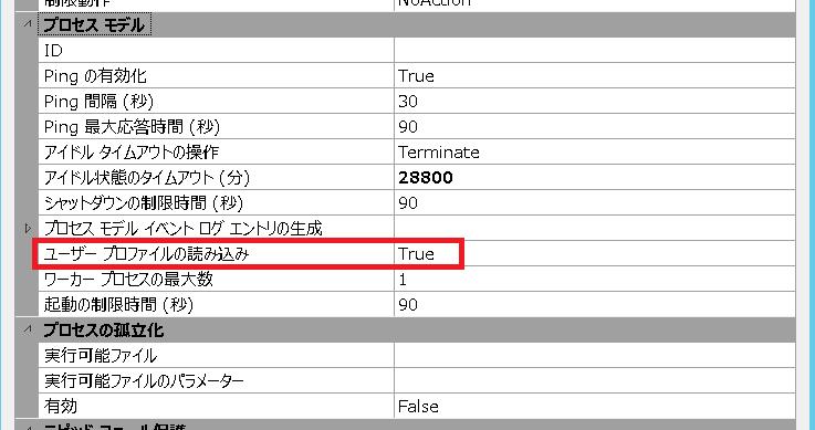 f:id:hiromatsu28:20171120093858p:plain