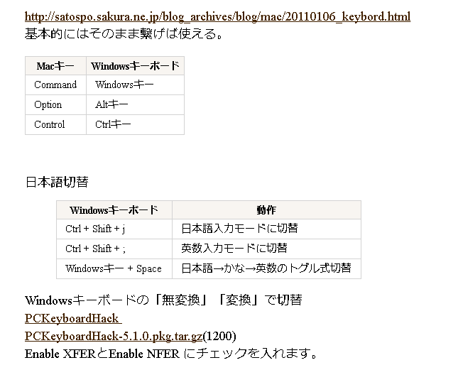f:id:hiromatsu28:20171212085828p:plain